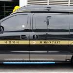 English speaking korea taxi service