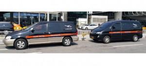 cargovan in incheon airport