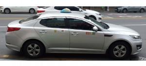 eco class taxi