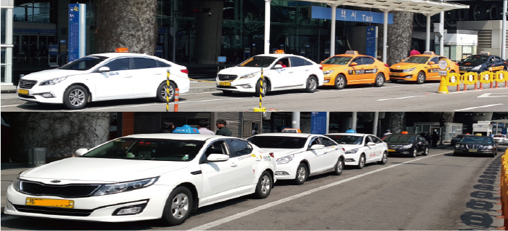 cheap price taxi in airport
