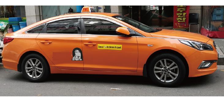 seoul cheap taxi