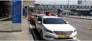 low price taxi in Korea