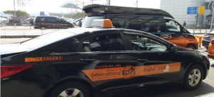 incheon airport english speaking driver taxi
