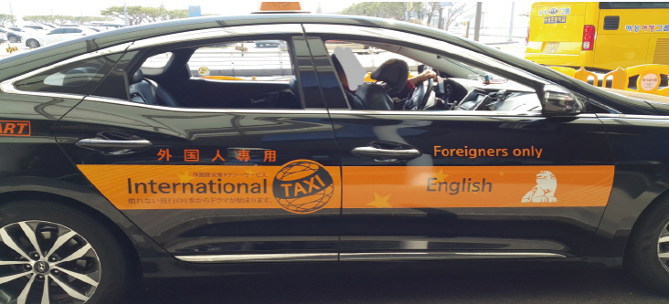 taxi for international tourist to Korea