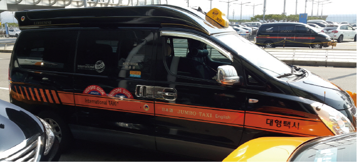 Japanese speaking driver van taxi