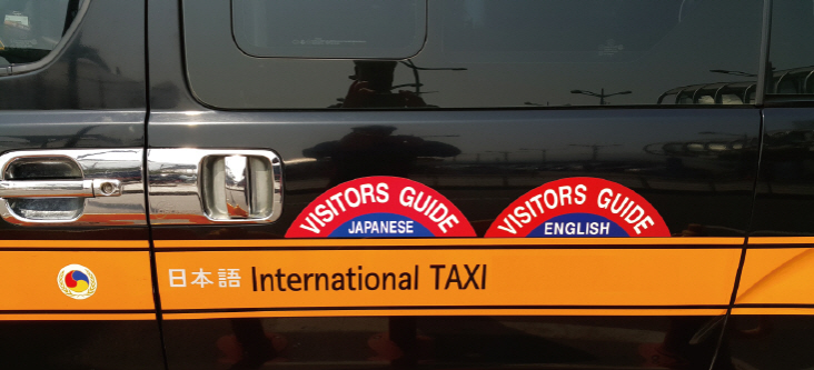 Japanese speaking driver taxi in Korea