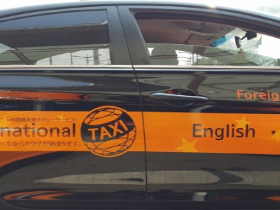cab for foreigners in Korea